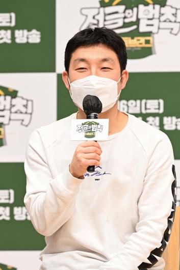"""'정글' PD """"김태균, 빌런 역할..허당·반전 많이 보여줬다"""""""