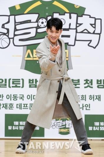 나태주 '언제나 유쾌한 트로트 가수'[★포토]