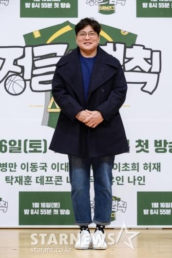 김태균 '떨리는 예능 출전'[★포토]