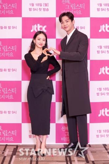 원진아-로운 '설레는 키 차이'[★포토]