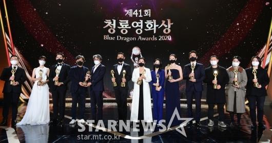 41회 청룡영화상, 영광의 얼굴들[★포토]