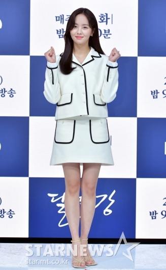 김소현 '예쁘게 파이팅!'[★포토]