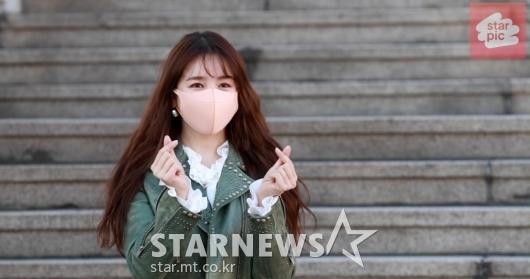 윤은혜 '아름다운 미모!'[영상]