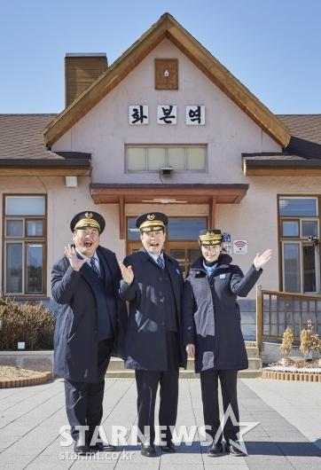 김준현-손현주-임지연 '간이역으로 놀러오세요'[★포토]