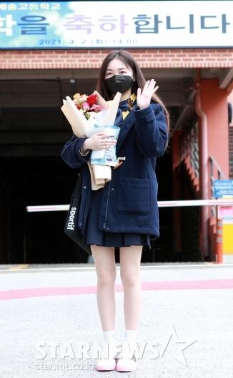 다현 '입학 축하 감사해요~' [★포토]