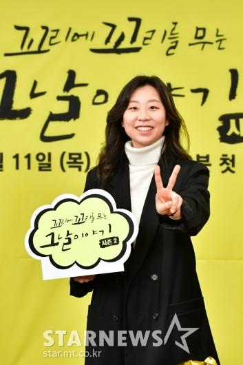 양혜승 PD '꼬꼬무 시즌2, 기대하세요'[★포토]