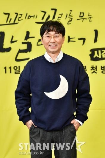 장항준 감독 '꼬꼬무 시즌2, 흥미로운 이야기 기대하세요'[★포토]