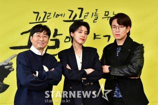 장항준-장도연-장성규 '우리는 꼬꼬무 장삼 패밀리'[★포토]