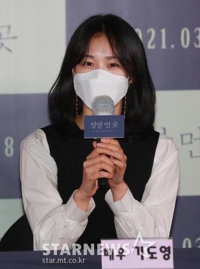 기도영 '첫 주연이라 떨려요'[★포토]