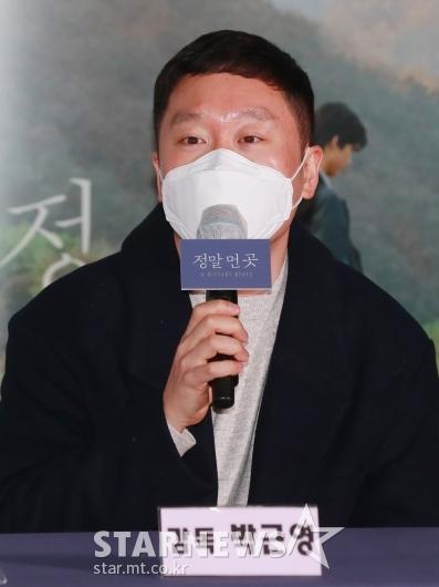 답변하는 '정말 먼 곳' 박근영 감독[★포토]