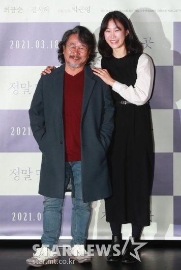 기주봉-기도영 '미소가 닯았죠?'[★포토]