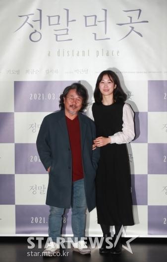 기주봉-기도영 '정말 먼 곳, 아빠와 딸이 함께'[★포토]