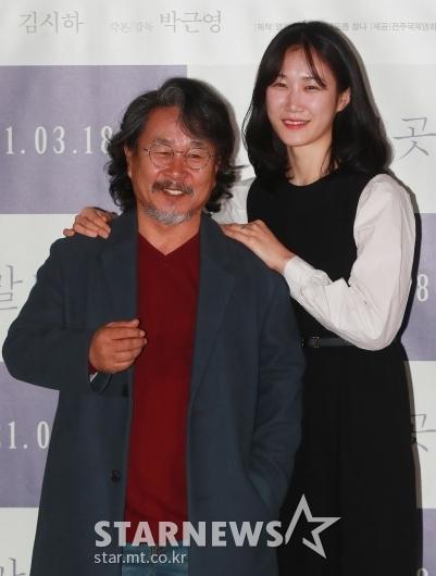기주봉-기도영 '아빠와 딸'[★포토]