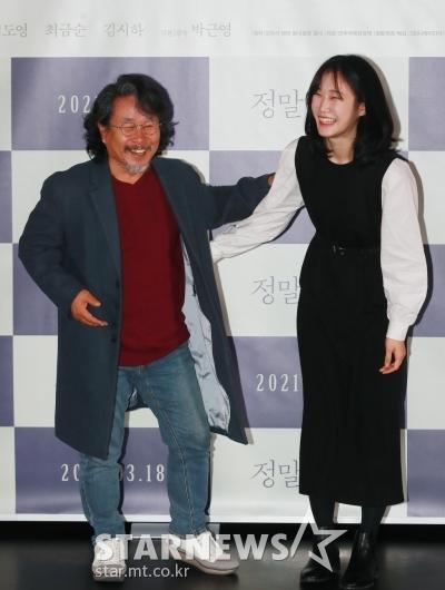 기주봉-기도영 '다정한 아빠와 딸'[★포토]