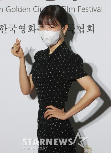 황우슬혜 '깜찍한 손하트'[★포토]