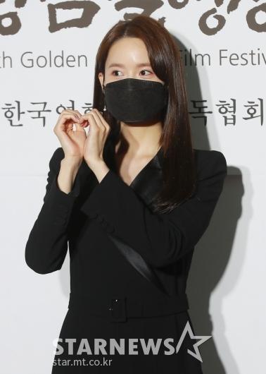 임윤아 '깜찍한 손하트'[★포토]