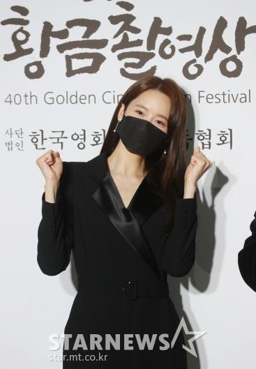 임윤아 '황금촬영상 화이팅'[★포토]
