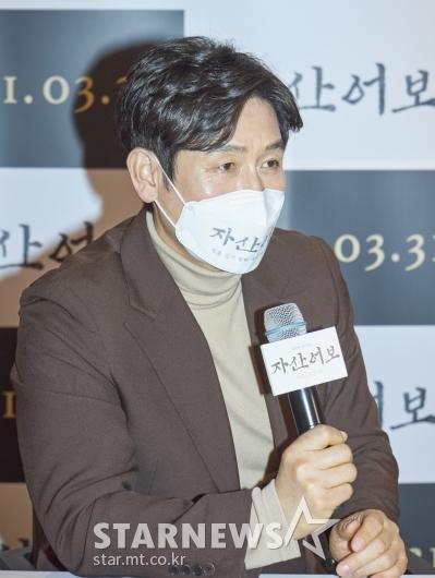 답변하는 '자산어보' 배우 설경구[★포토]
