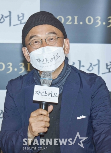 답변하는 '자산어보' 이준익 감독[★포토]