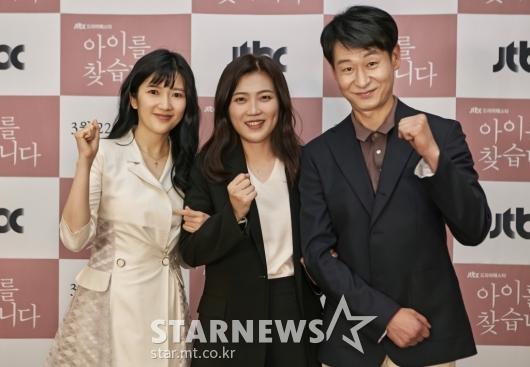 장소연-조용원-박혁권 '아이를 찾습니다, 기대하세요'[★포토]