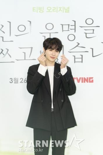 박상남 '심쿵 하트'[★포토]