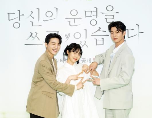 김우석-전소니-기도훈 '손가락으로 만든 별'[★포토]