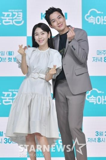 박탐희-류진 '사랑스런 손하트'[★포토]