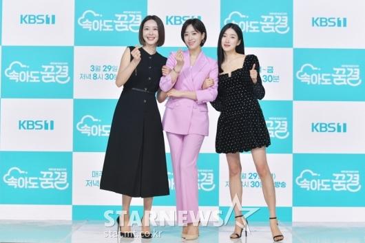 왕지혜-함은정-주아름 '미녀들의 손하트'[★포토]