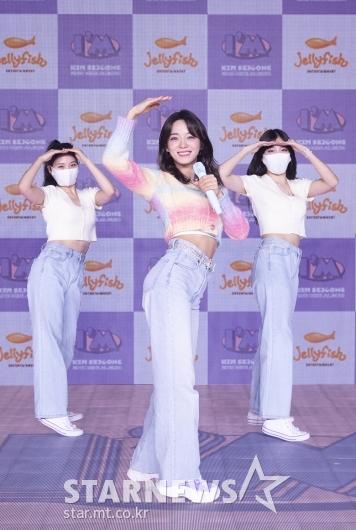김세정 '탄탄한 S라인 몸매'[★포토]