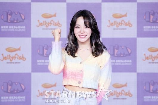 김세정 '파이팅도 예쁘게'[★포토]