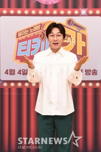 탁재훈 '티키타카 MC에요'[★포토]
