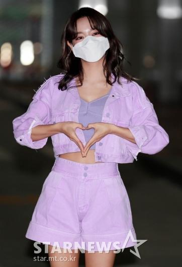 김세정 '보랏빛 하트'[★포토]