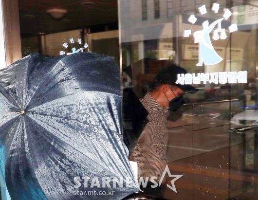 김형인 '우산으로 가리고 공판 출석'[★포토]