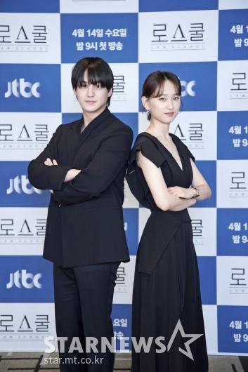 김범-류혜영 '다정한 연인처럼'[★포토]