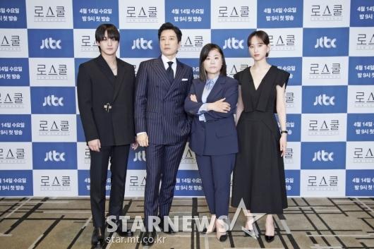 김범-김명민-이정은-류혜영 '로스쿨 주역들'[★포토]