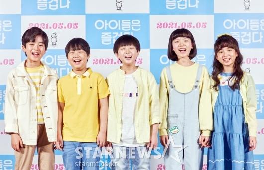 '아이들은 즐겁다' 행복한 미소![★포토]