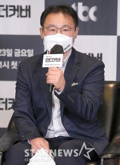 인사말 하는 '언더커버' 송현욱 감독[★포토]