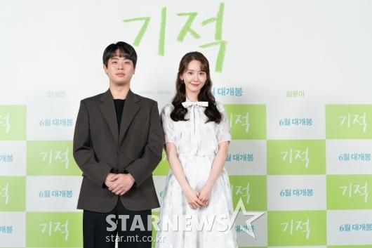 박정민-임윤아 '기적 커플'[★포토]