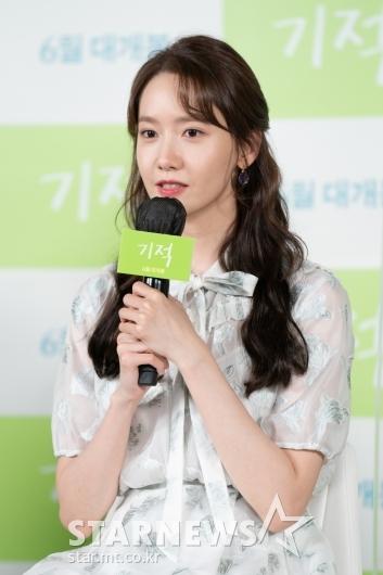 답변하는 '기적' 배우 임윤아[★포토]