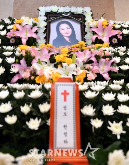 서울대 장례식장에 마련된 故 천정하 빈소[★포토]