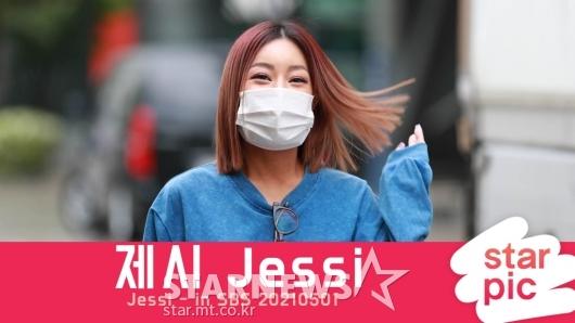 제시 Jessi, '단발머리 어때요!' [영상]