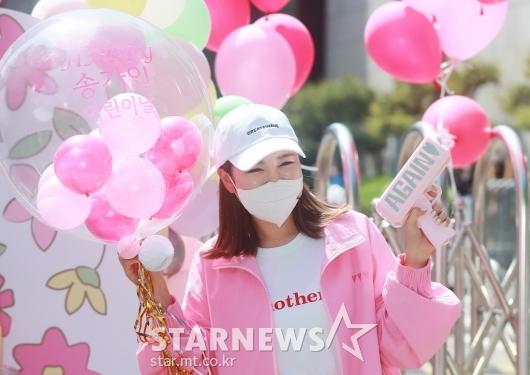 송가인 '핑크빛 어린이날'[★포토]