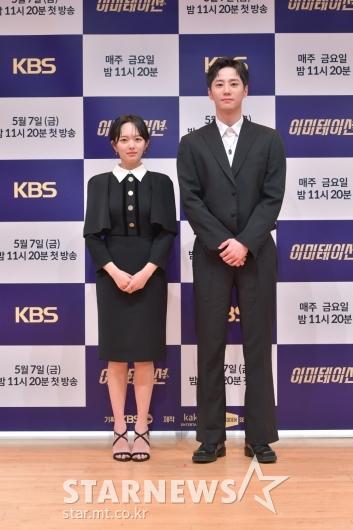 정지소-이준영 '블랙으로 깔맞춤'[★포토]