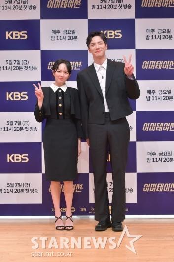 정지소-이준영 '깜찍브이'[★포토]