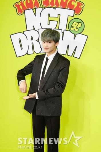 NCT DREAM 마크 '새로운 맛, 기대하세요'[★포토]