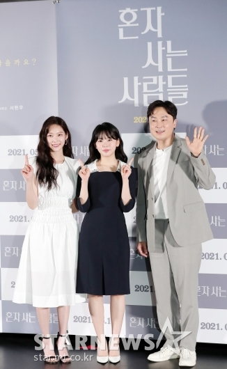 공승연-정다은-서현우 '혼자 사는 사람들을 위해'[★포토]