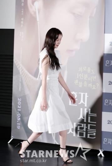 공승연 '사뿐사뿐'[★포토]