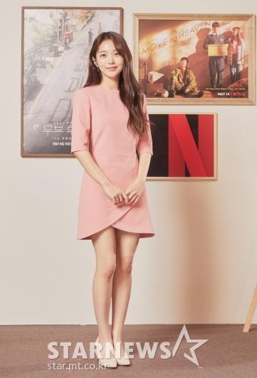 홍승희 '순수미녀'[★포토]