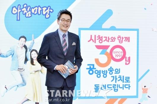 김재원 '아침마당 터줏대감'[★포토]