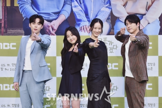 김도훈-김환희-이영진-류수영 '목표를 향해!'[★포토]
